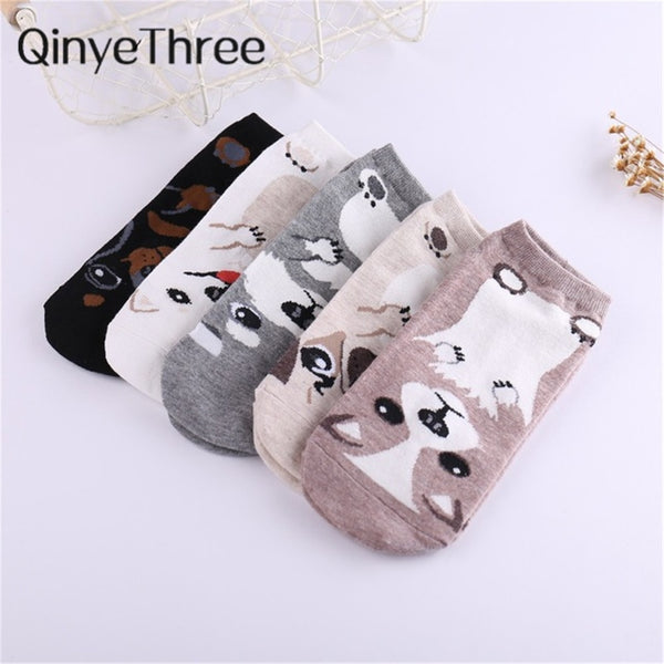 Dog Ankle Socks Women, Animal,  Friend, Pug, Corgi, Rottweiler, Schnauzer, Samoyed Dog, Pet SOX for Elder Children or Adult, unisex sokken