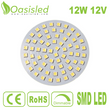 Round 5050 SMD LED Chip PCB Module 12W 12V Warm White/ Natural White SMDQS120-12W12V