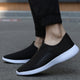Men's Casual Slip-on Tennis Shoes