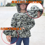 Anti-Bee Jacket Camouflage XXL