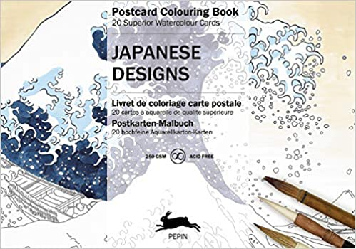 Pepin - Japanese Designs 20 - 4.5x6 inch postcards - 96068 (4441987088471)