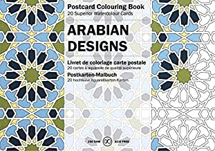 Pepin - Arabian Designs - 20 designs/pages per book - 96259 (4441986433111)