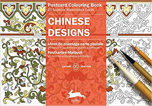 Pepin - Chinese Designs - 20 designs/pages per book - 96242 (4441986859095)