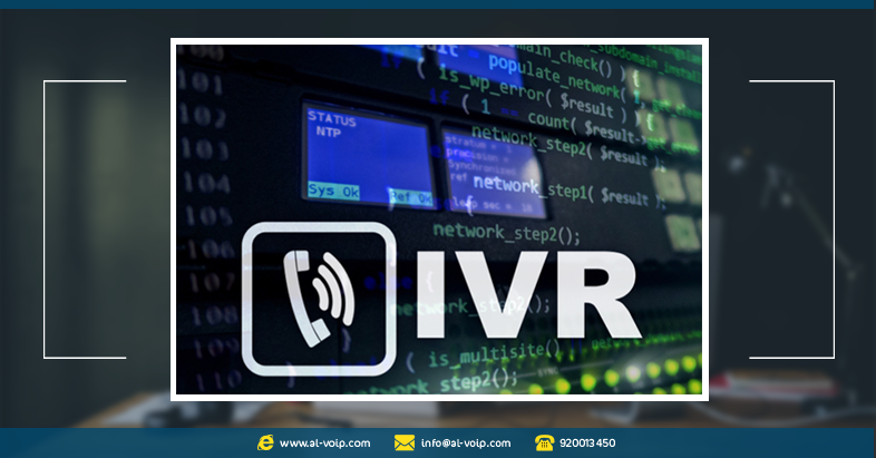 3 ways to enhance your Interactive Voice Response (IVR) system * 3 طرق لتحسين نظام Interactive Voice Response (IVR) الخاص بك