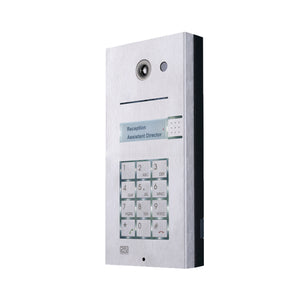 2N Basic Intercom 1 Button + Keypad Helios Ip Vario * Helios Ip Vario - Intercom & Paging Systems