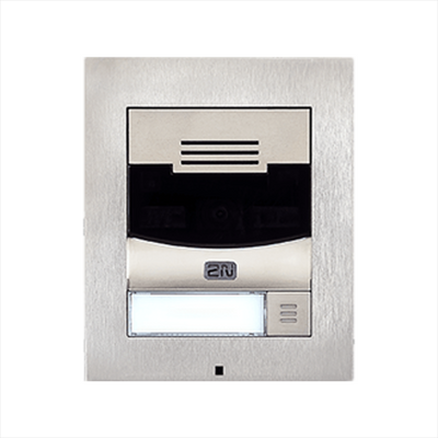 2N Ip Intercom Solo* Solo - Intercom & Paging Systems