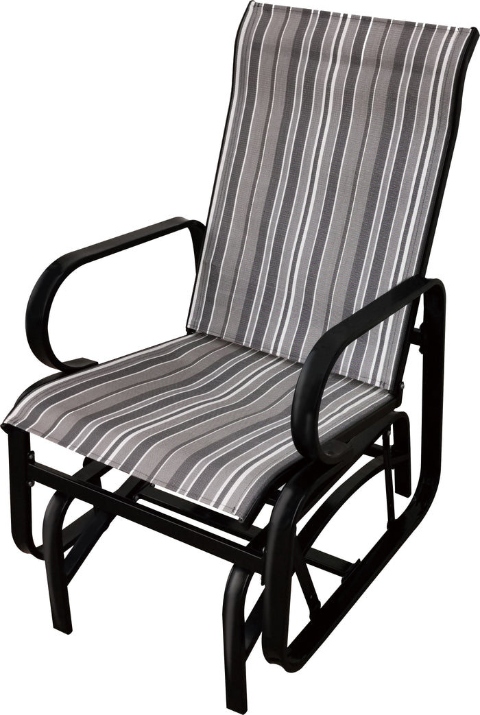 Replacement parts for Single Glider Rocker Chair w/Striped Fabric