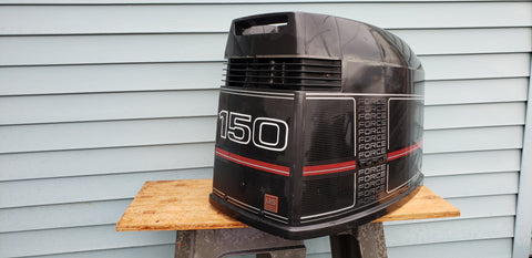 Used Hood - Force 150
