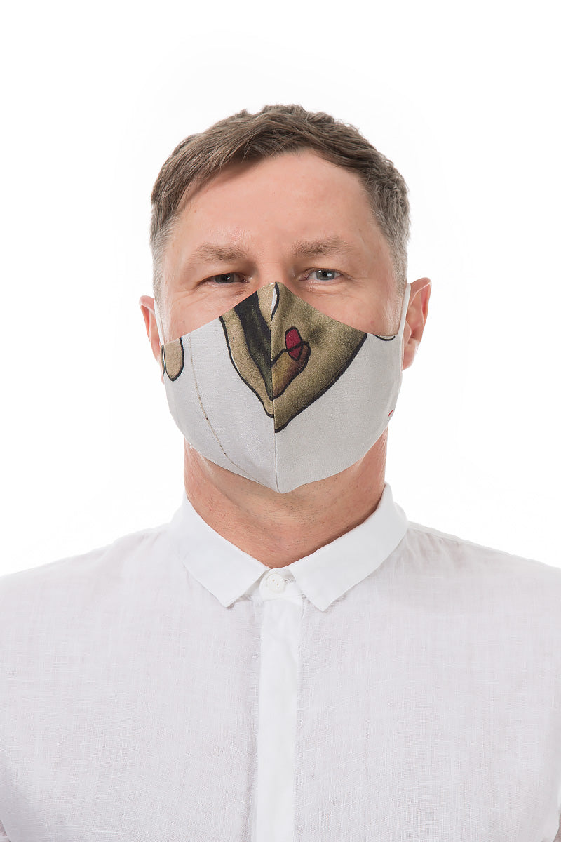Reusable Abstract Print Protective Masks €4.95 x 20 PCS