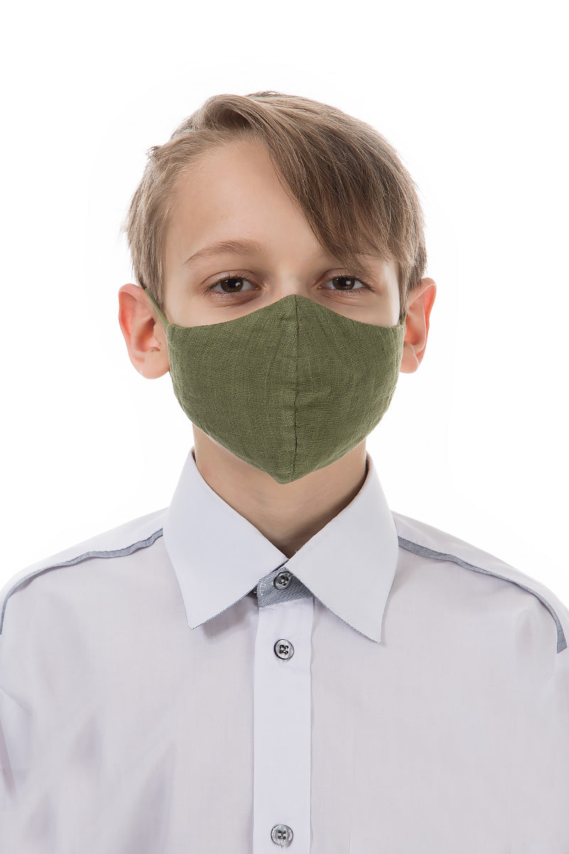 Reusable Khaki Protective Masks For Children €4.95 x 20 PCS