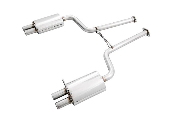 AWE Tuning Track Edition / Chrome Silver AWE Tuning Exhaust System | B7 Audi S4 3020-42010