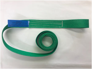 Webbing Long End c/w 6 inch Loop