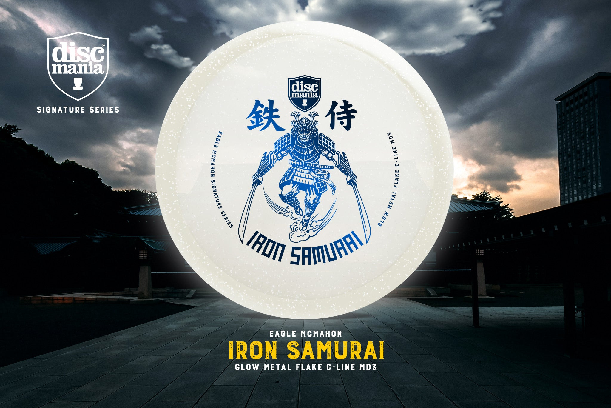 Discmania Iron Samurai MD3