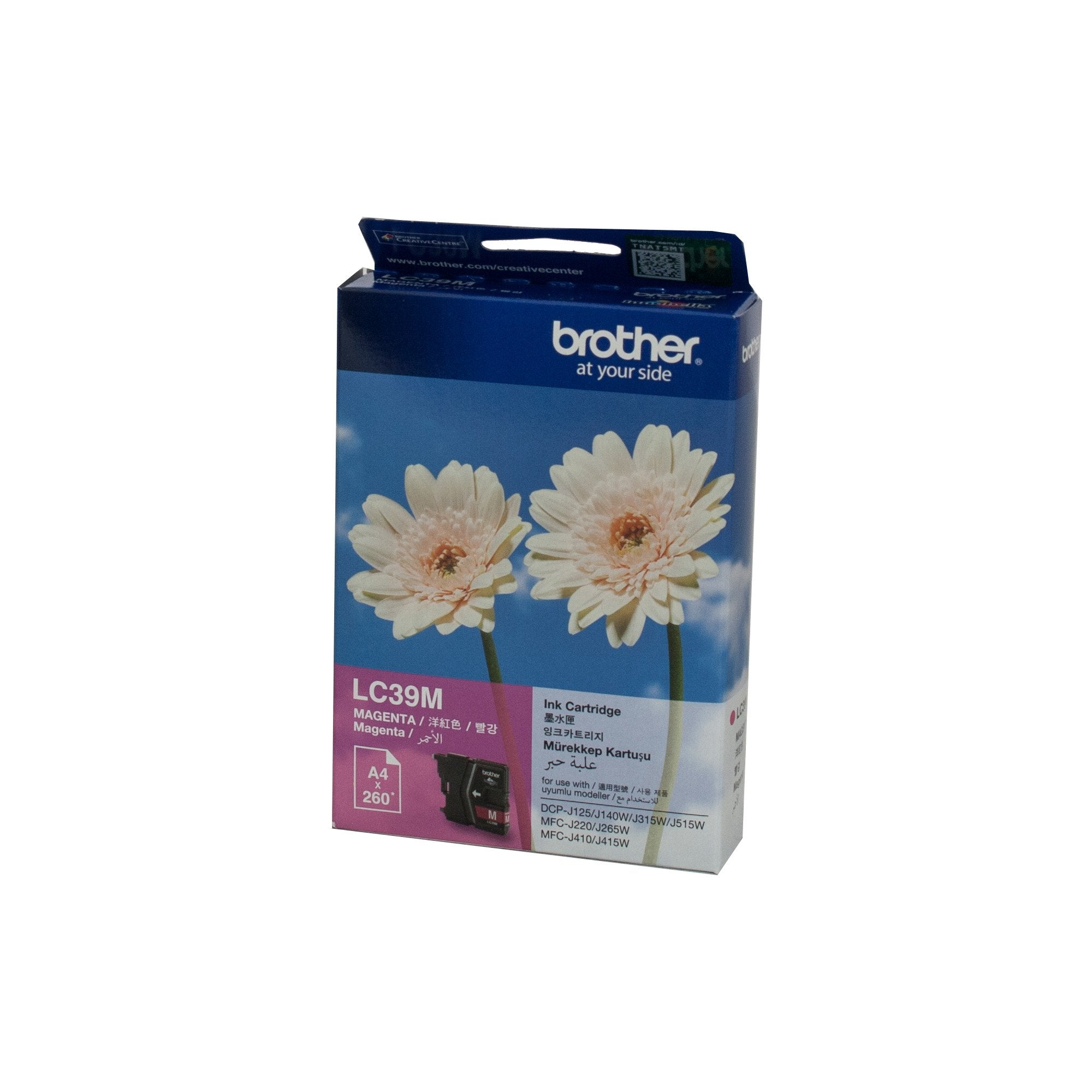 Brother LC-39M Magenta Ink Cartridge