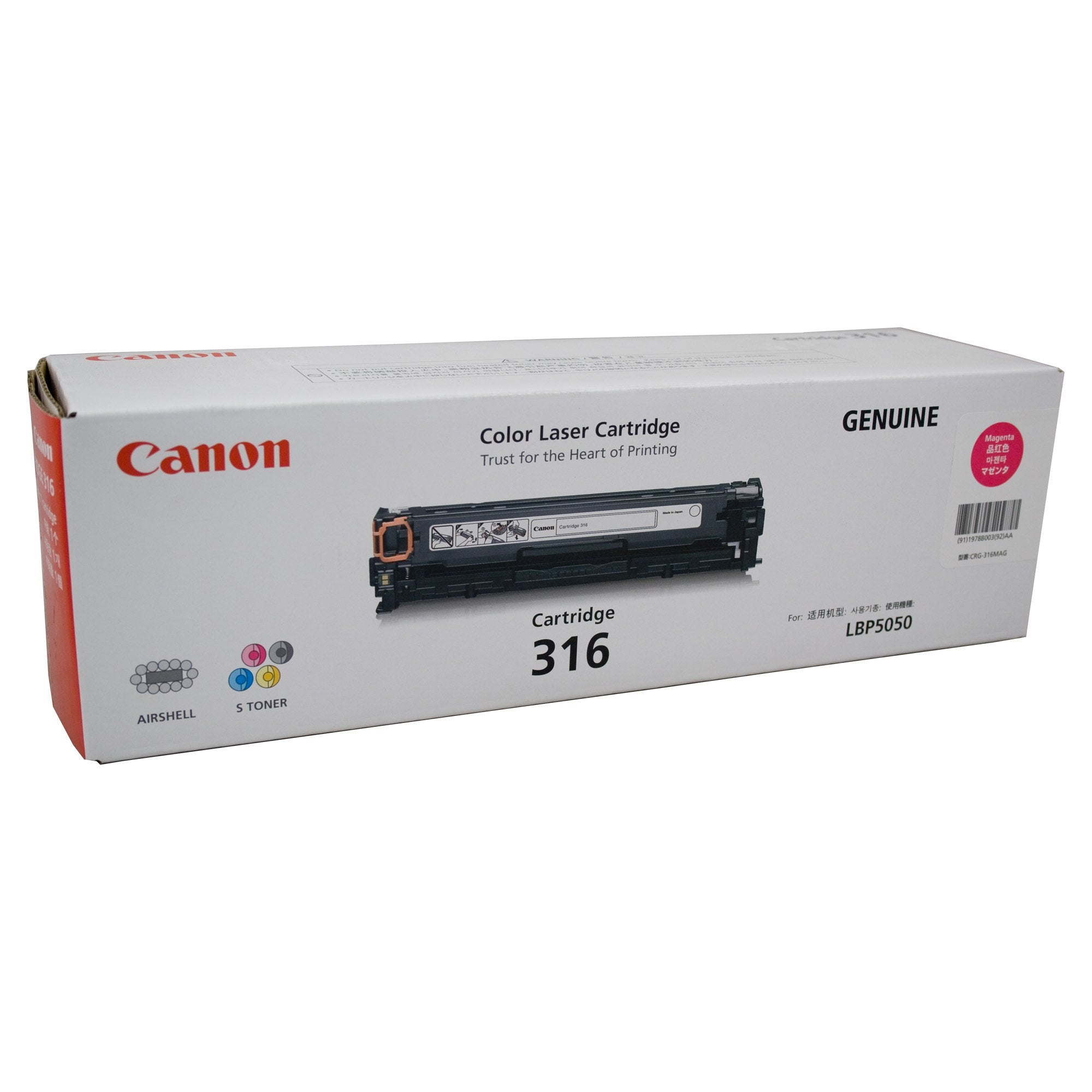 Canon CART316M Magenta Toner Cartridge