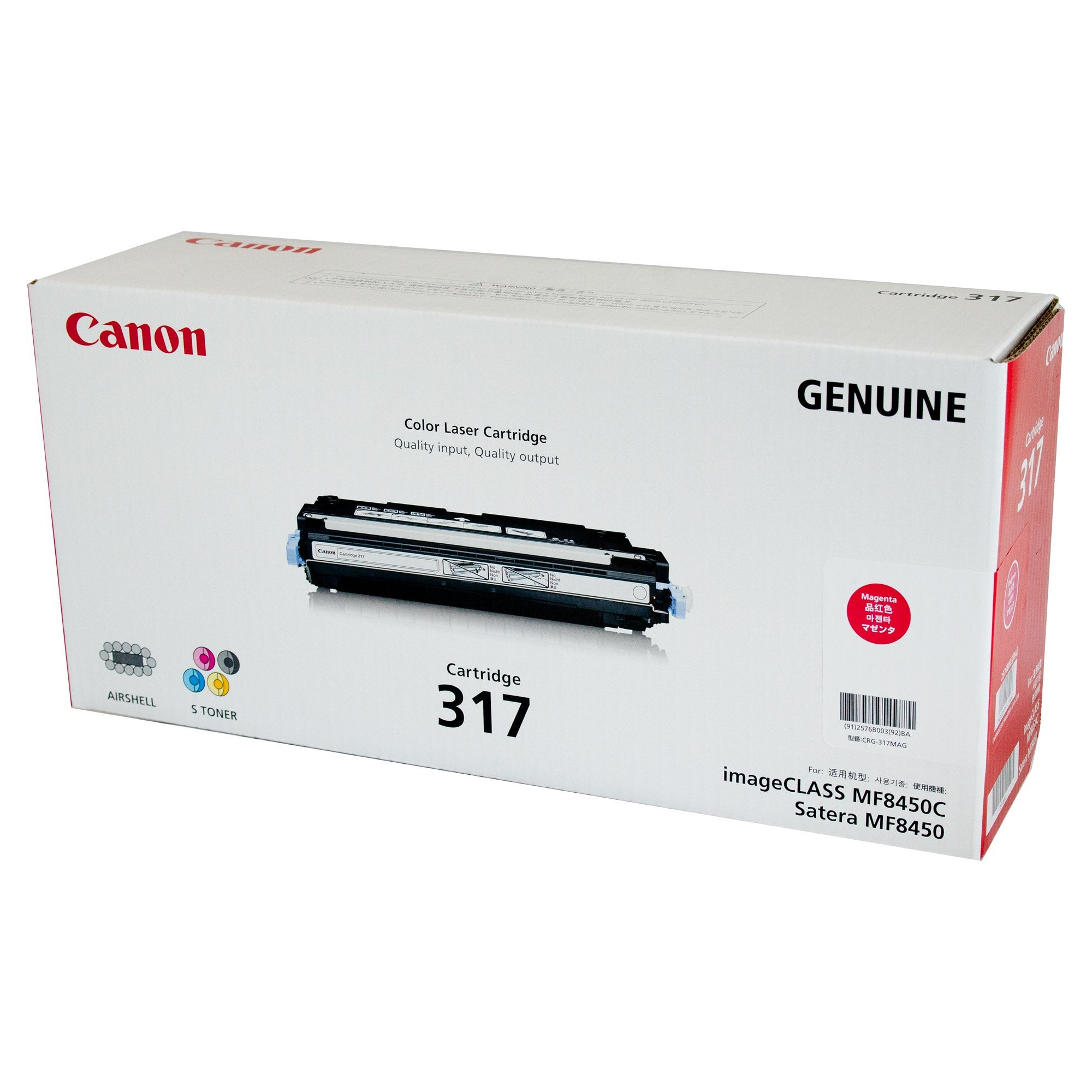 Canon CART317M Magenta Toner Cartridge