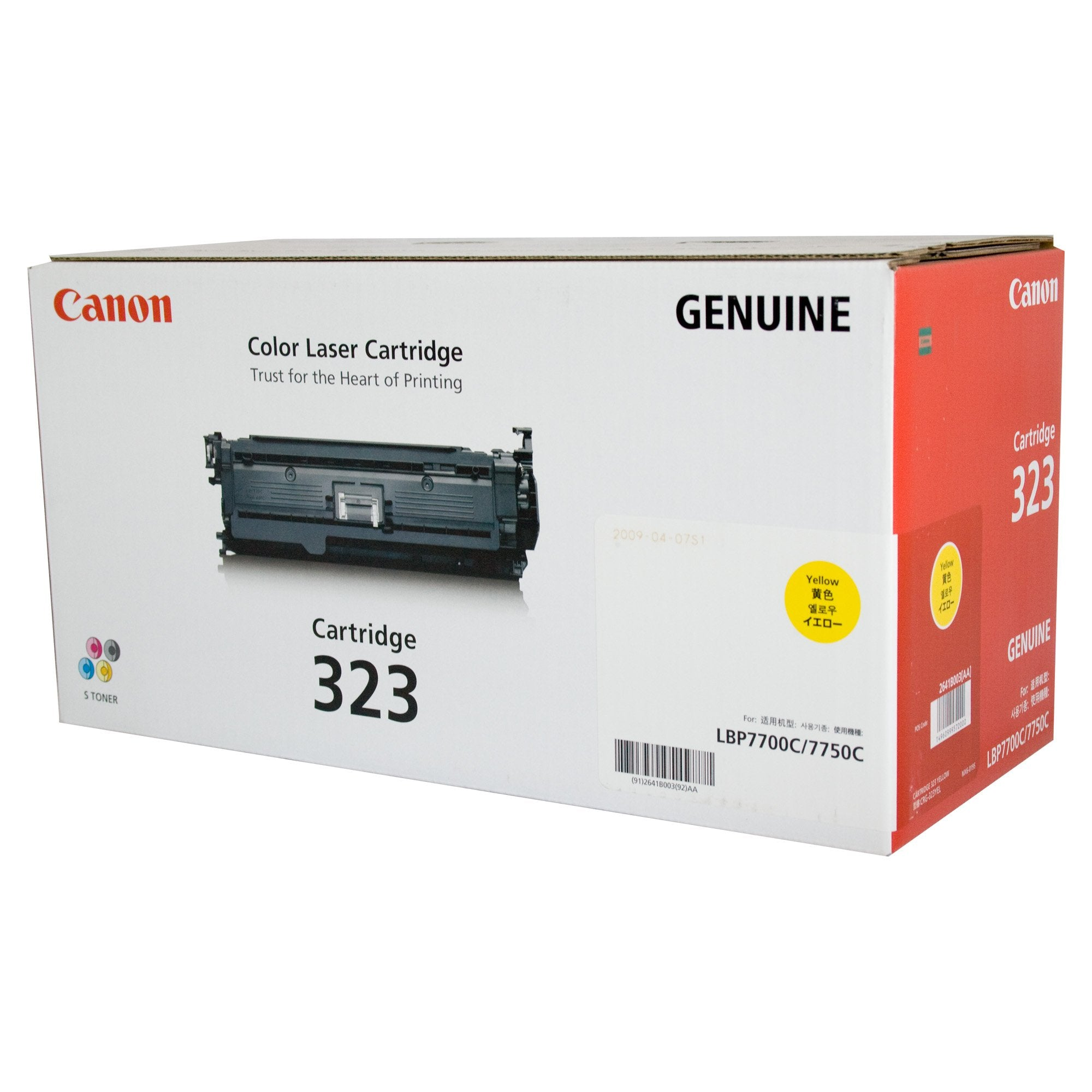 Canon CART323Y Yellow Toner Cartridge