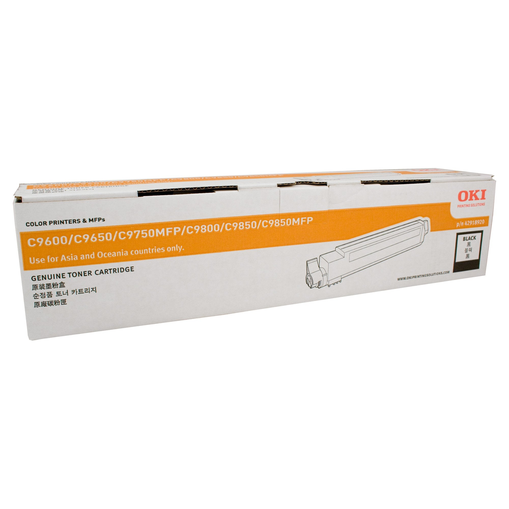 OKI 42918920 Black Toner Cartridge