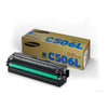 Samsung SU040A Cyan Toner Cartridge