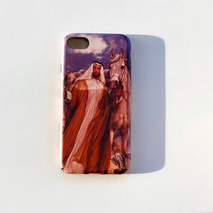 Zayed Phone Case