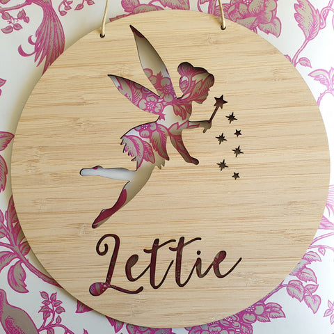 Fairy Personalised Wall Hanging