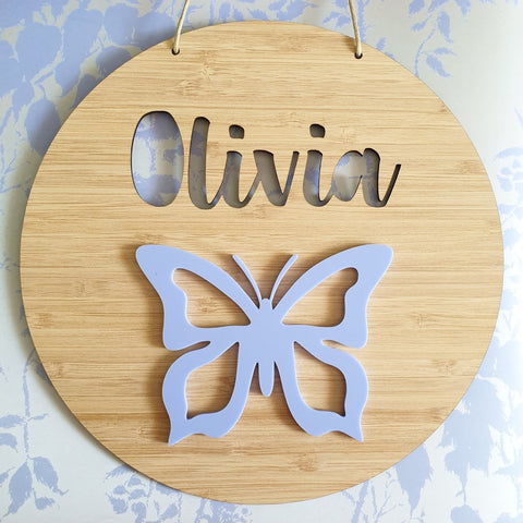 Butterfly Bamboo & Acrylic Wall Plaque