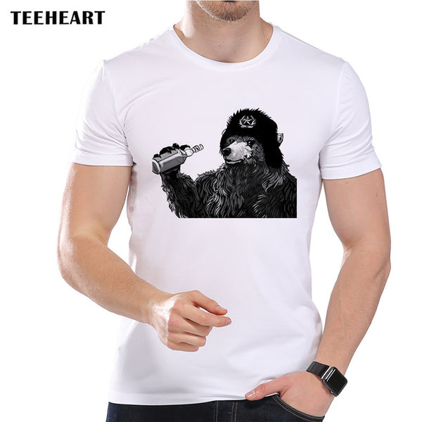 New Arrivals 2017 Men's Summer Russian Bear Drink Beer Printed Short Sleeve T-Shirt Cool Tops Tee la512