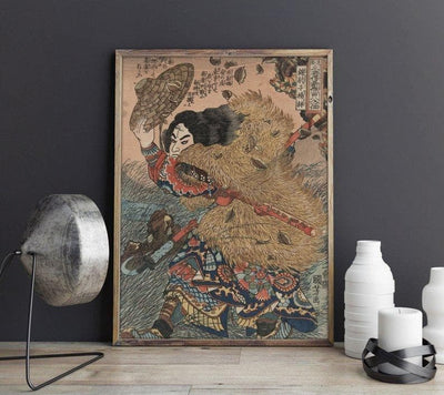 Ancient Japan 12×18 ($56.70) / USA ($56.70 - $206.10) Ancient Japan Suikoden Samurai Warrior Painting
