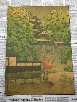 Canvas Wall Art 2 Light Yellow Ancient Japanese Painting Wall Art