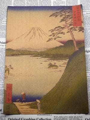 Canvas Wall Art 2 Purple Ancient Japanese Painting Wall Art
