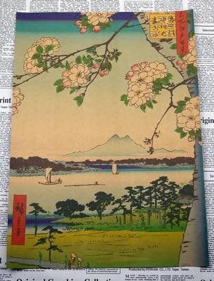 Canvas Wall Art 2 Red Ancient Japanese Painting Wall Art