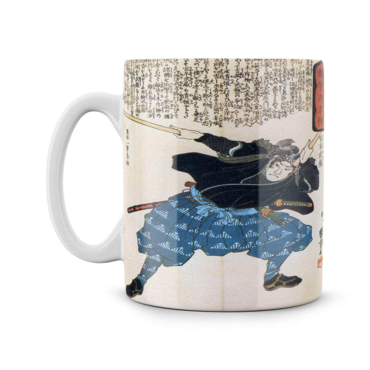Feudal Japan Ancient Art Warrior Miyamoto Musashi 11oz Mug Ancient Treasures Ancientreasures Viking Odin Thor Mjolnir Celtic Ancient Egypt Norse Norse Mythology