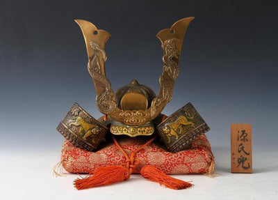 Helmet Japanese Vintage Samurai Helmet -Dragon and Tiger- Genji Style