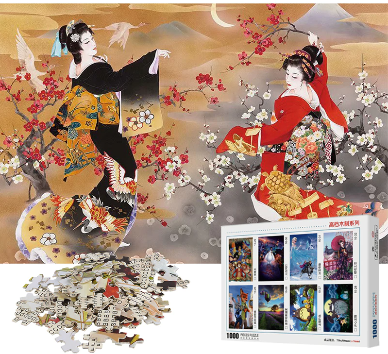 Puzzles Feudal Japan Dancing Geisha 1000 Pieces JigsawPuzzles Ancient Treasures Ancientreasures Viking Odin Thor Mjolnir Celtic Ancient Egypt Norse Norse Mythology