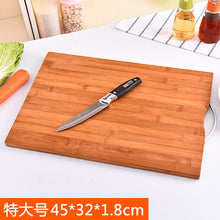 New thick antibacterial chopping rectangular natural bamboo board classified kitchen cutting board for bread fruits vegetables