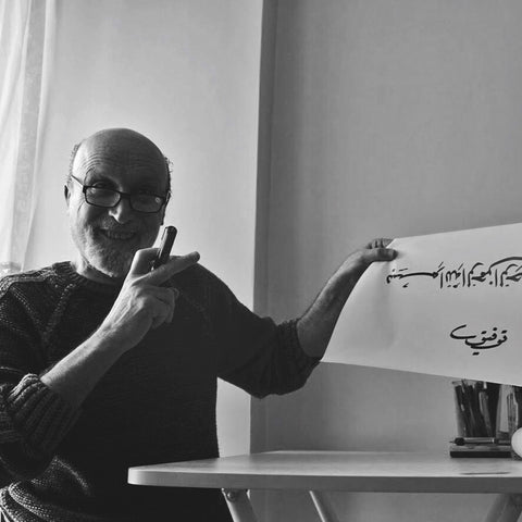 "Syrian Calligraphy Artist & The Artisan of the ""Words of Wisdom"" Collection"