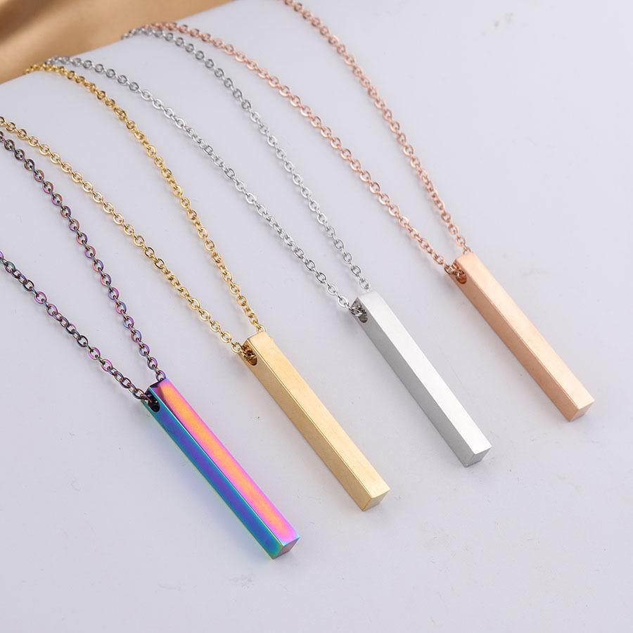 3D Engraved Bar Necklace