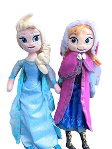 "VANVENE Cute Frozen Toys 14.5"" For Birthday Party"