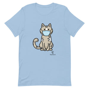 BROWN CAT TSHIRT