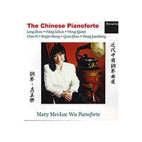 The Chinese Pianoforte