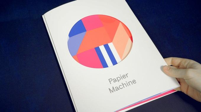 Papier Machine Vol.0