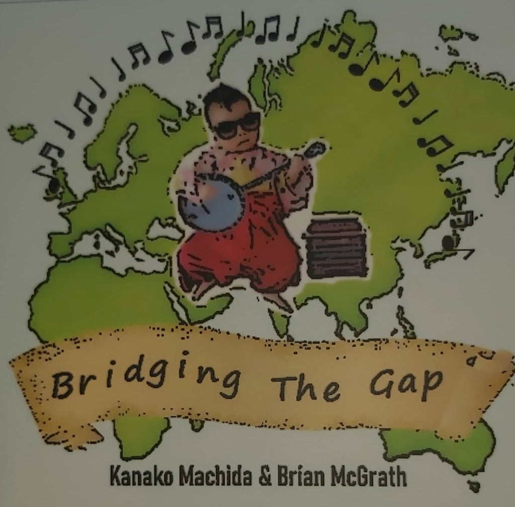 Brian McGrath and Kanako Machida <h3> Bridging The Gap