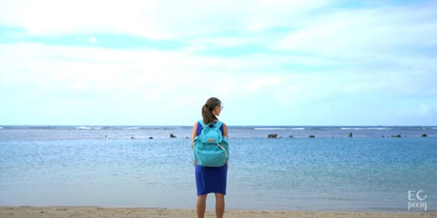 EC Peesy review of Mama Qucha Nappy Backpack