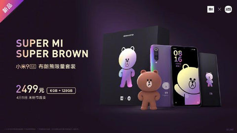 Xiaomi Mi 9 SE Brown Bear Limited Edition launched for 2,499 Yuan (~$372)