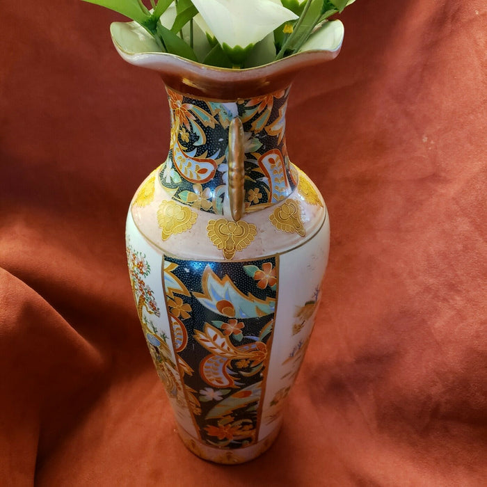 "Vintage Oriental Ceramic Vase 15.5"" Tall Asian Phillipines Old Scene"