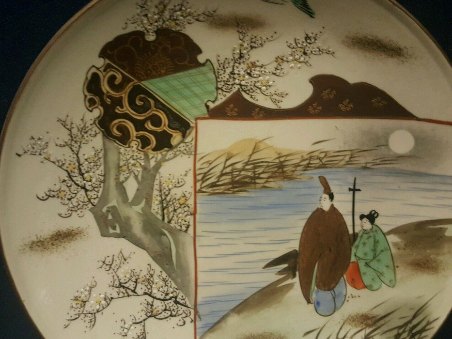 "Vintage Chinese Marked Cherry Blossom Man/Woman 9.5"" Dinner Pottery Plate"