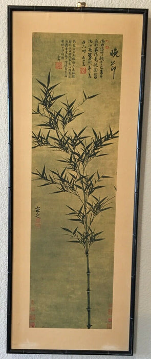 Chinese 1950s print of bamboo