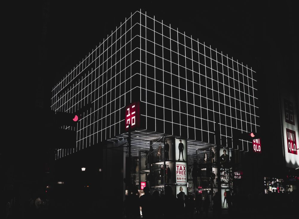 Uniqlo headquarters japan