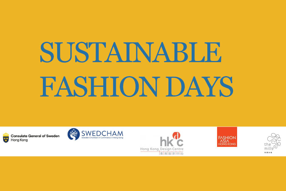 sustainable fashion days sweden hong kong