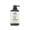 Gardeners hand and body lotion pump 425ml